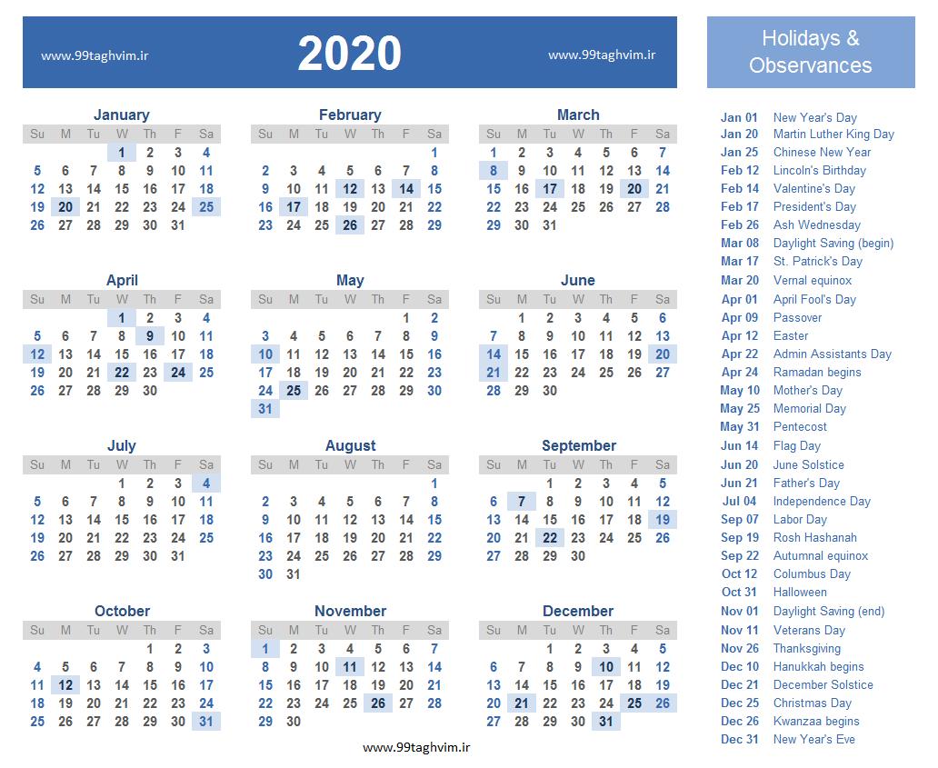 تقویم 2020 میلادی | تقویم ۲۰۲۰ میلادی